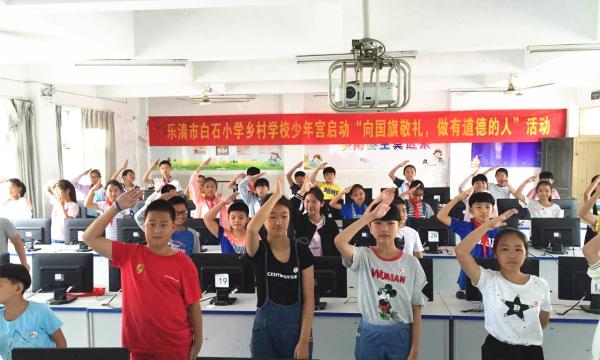 """乐清市举行2017年""""我的中国梦·向国旗敬礼""""活动 深化"""